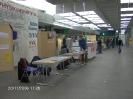 UniForum 2006_18